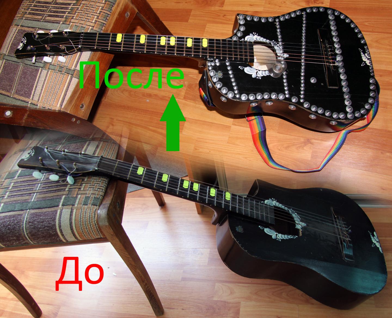 Ремонт старой гитары
